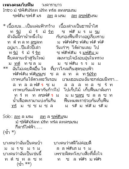 jpg-20110508-2.jpg